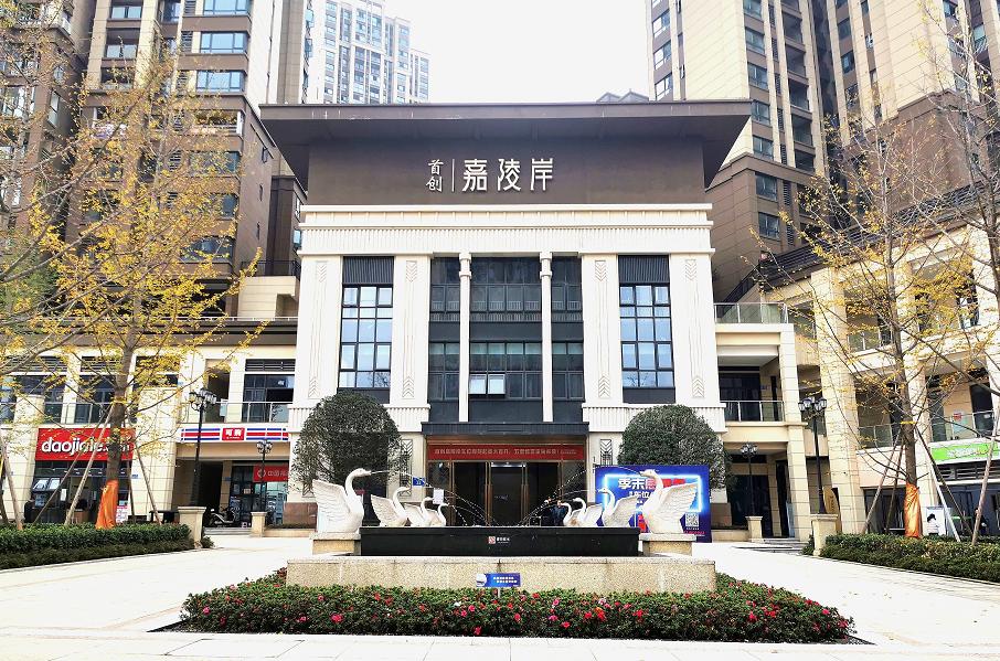 重庆首创嘉陵二期非示范区(一标段)竞博体育苹果版独立承包竞博电竞竞猜首页